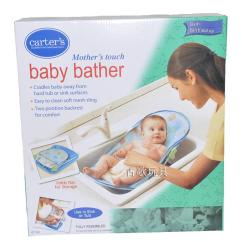 Baby Chair Bath Target Folding Table And Chairs Bed Newborn Toddler Cheap Plastic Shampoo Cap Best Medicine Boxes Plastics