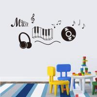 Classic Record Earphone Piano Music Wall Art Mural Decal ...