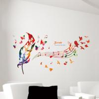 Music Note Colorful Feather Wall Decals Butterfly Pattern ...
