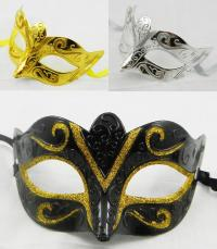 Black Gold Silver Cool Mask Latest Design Colorful Party ...