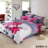 Newest Arrival Pink Floral Chinese Bedding Set For Full ...