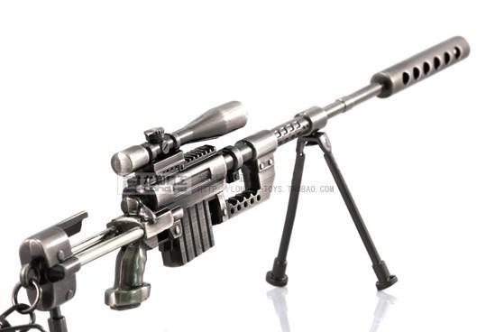 Cf Model Cheytac M200 Mounter Silencedr Screwdriver
