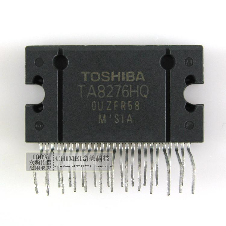 Amplifier Circuit With Ic An7133