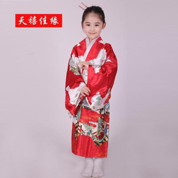 Japanese Kimono Yukata Children Improved Female