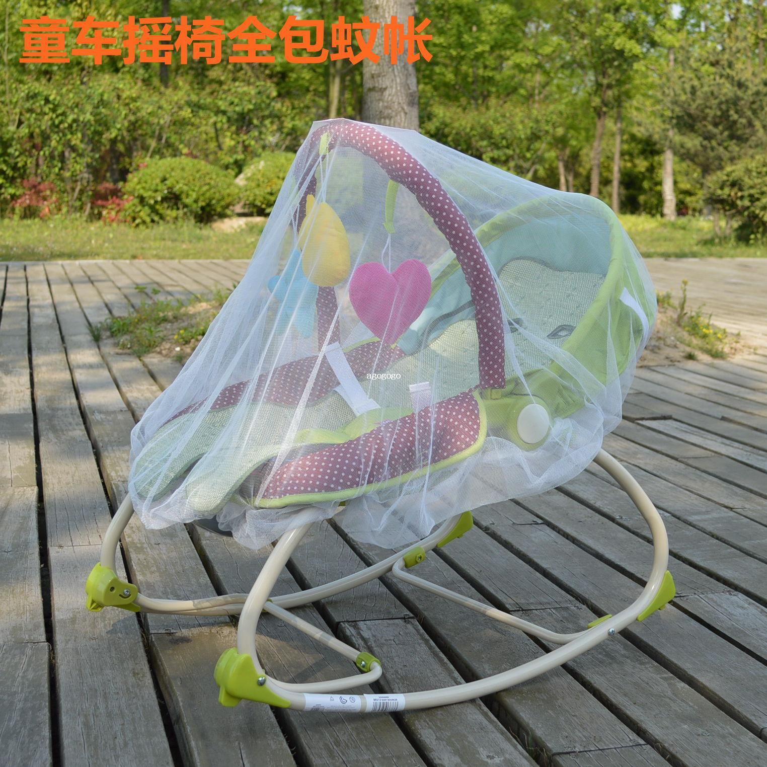 rocking baby chair french barrel 2018 stroller rocker mosquito net reassure the
