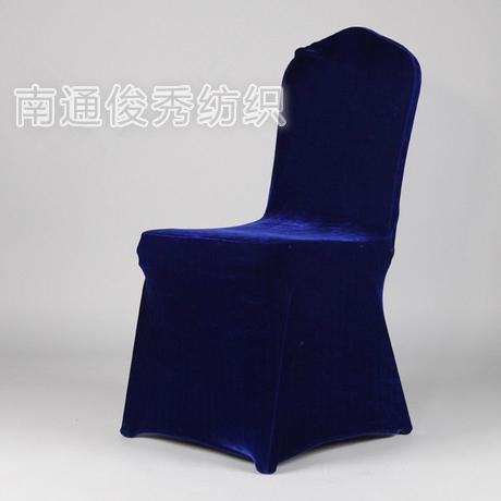 velvet chair covers wholesale china cosco step stool wedding cover /private custom stretch chaise five ...