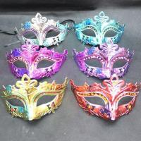 Fashion Design Masquerade Masks Party Mask Fairy Princess ...