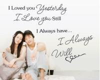 Romantic Love Poems I Love You Wall Stickers Quotes ...