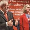 Lula participou da posse de Gleisi Hoffmann como presidente do PT. Foto: Ricardo Stuckert