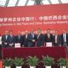 Chineses mostram interesse no trem intercidades