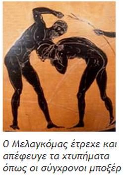 Φτερά των Ινδιάνων Είναι μέρος Αρχαίας Ελληνικής Ενδυμασίας;