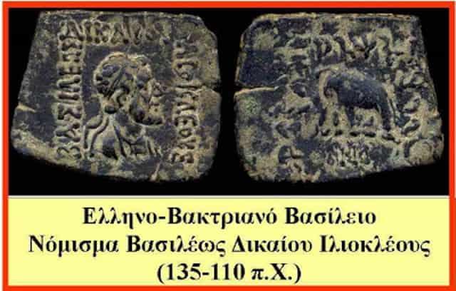 Αφγανοί «Παστούν» - Είμαστε απόγονοι αρχαίων Ελλήνων!...