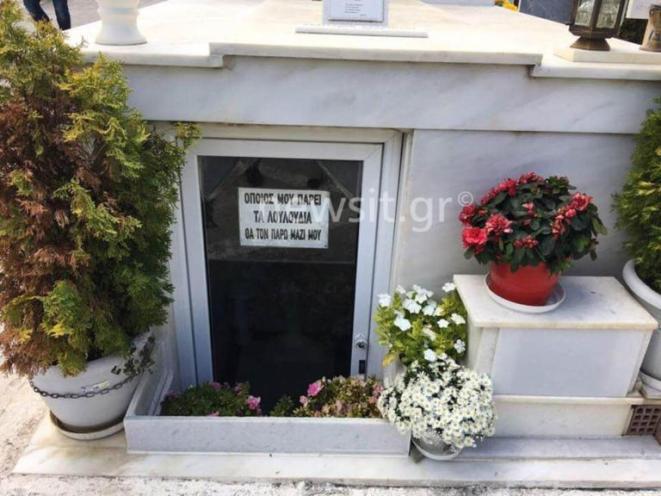 Το μήνυμα του μακαρίτη σε νεκροταφείο που έγινε viral: «Όποιος μου πάρει τα λουλούδια, θα τον πάρω μαζί μου» - Εικόνα 3