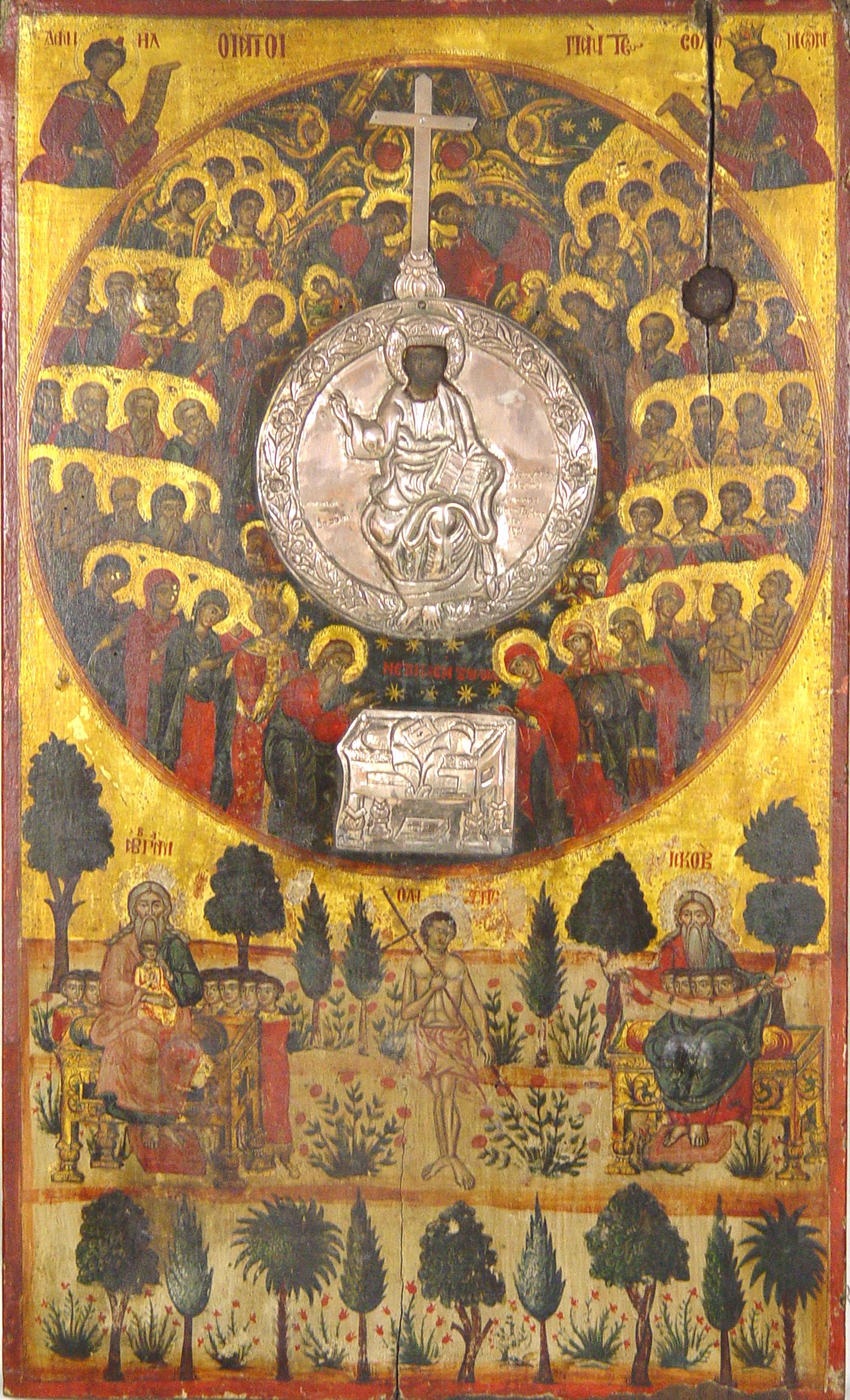 Αποτέλεσμα εικόνας για οι αγιοι παντες