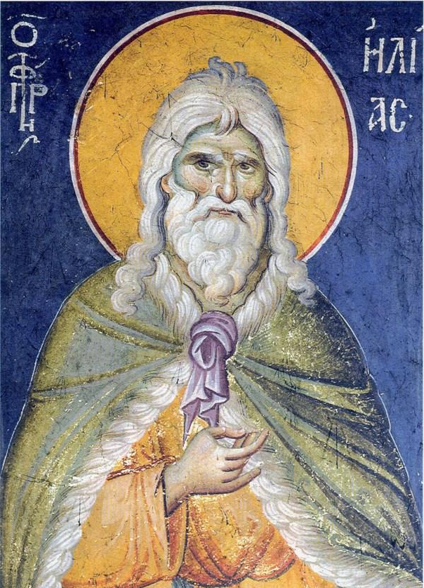 Ο Προφήτης Ηλίας (20 Ιουλίου) | Διακόνημα