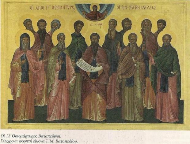 Η μνήμη των αγίων ενδόξων οσιομαρτύρων τελείται στις 4 Ιανουαρίου. Ο Οσιομάρτυς Ευθύμιος υπάρχει σε τοιχογραφία του νάρθηκα του Καθολικού του 1819.