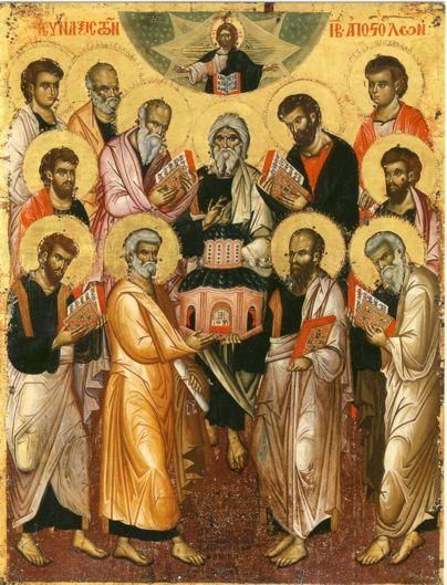 Αποτέλεσμα εικόνας για 12 αποστολοι