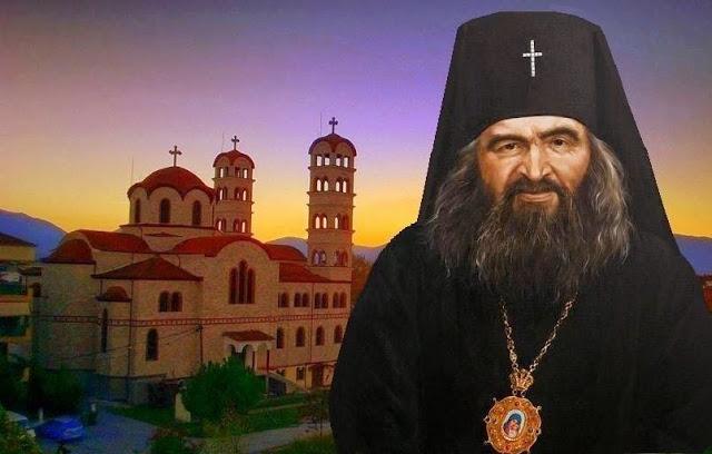 Αποτέλεσμα εικόνας για Αγίου Ιωάννου Μαξίμοβιτς