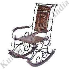 Wrought Iron Rocking Chair Stair Elevator Manufacturers Antique Chairs