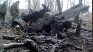 САУ Гвоздика, Донбасс, новости, ЛНР, Луганск, война, происшествия, Украина, террористы