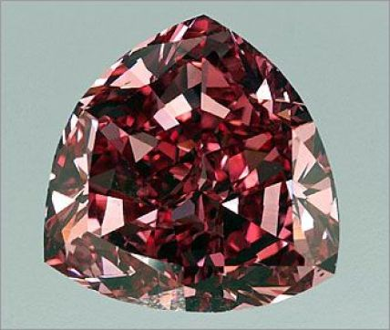 The William Goldberg Diamond