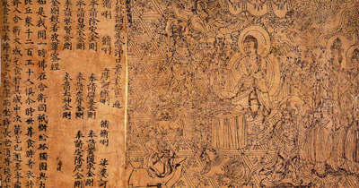 Diamond Sutra Scroll Photo