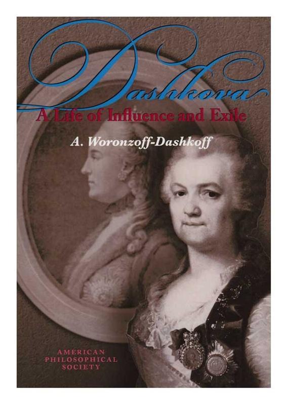Dashkova