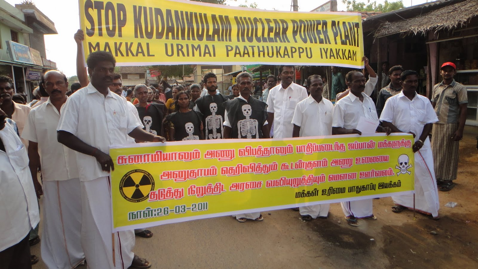 we have been opposing the koodankulam nuclear power project (kknpp) ever  since it was conceived in the mid-1980s  the people of koodankulam village