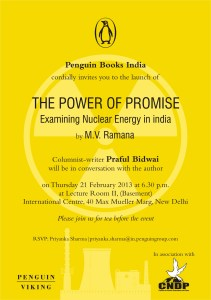 Penguin-PowerofpromiseInvite.jpg