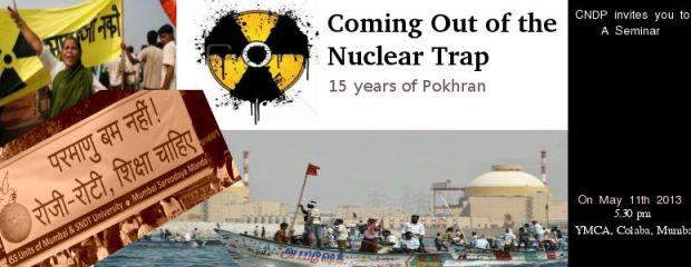 15 years of pokharan