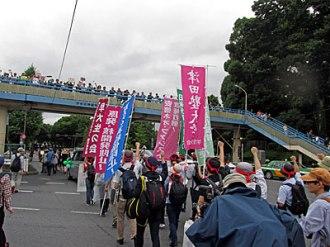 No Nukes Day Tokyo June 28 2014 - 19
