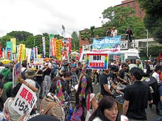 No Nukes Day Tokyo June 28 2014 - 3