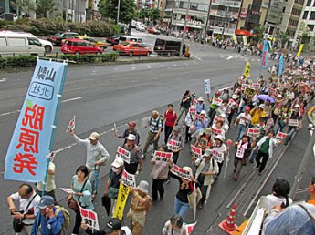 No Nukes Day Tokyo June 28 2014 - 9