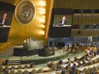 "Nuclear Ban and NPT PrepCom: Will the ""responsible states"" please stand up?"