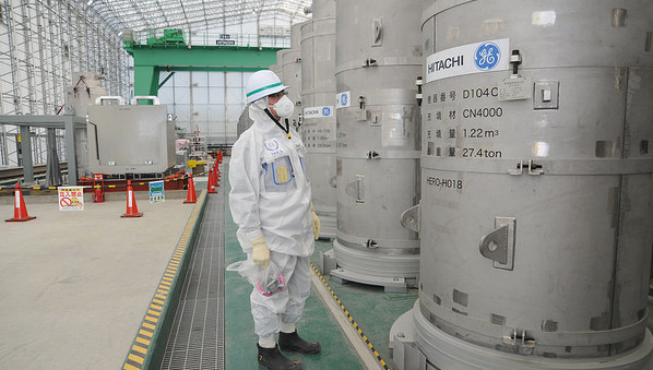 Hitachi nuclear