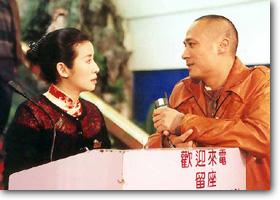 電影: 茱麗葉與梁山伯 (2000)   中文電影資料庫