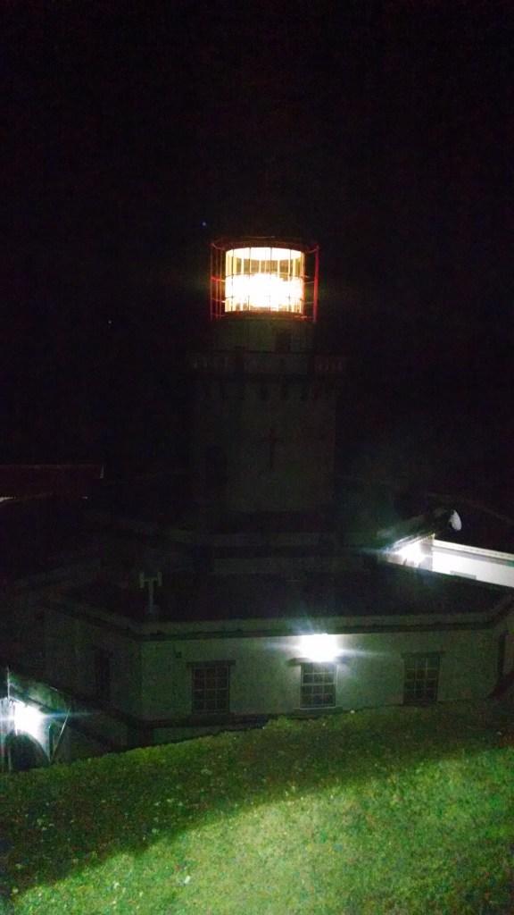 Nordeste Lighthouse