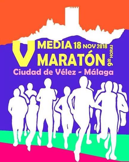La V Media Maratón Vélez-Málaga 2018 será el próximo 18 de noviembre