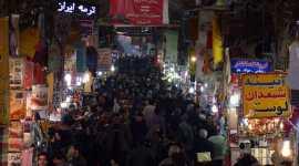 Iran Sanción EE UU Bitcoin Flickr DiarioBitcoin