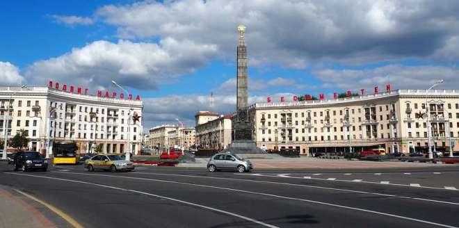 bielorrusia pixabay