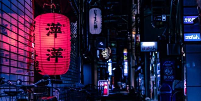 japon unsplash