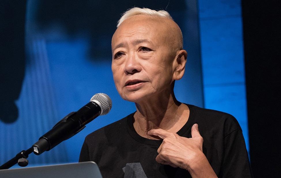 Shu Lea Cheang Blockchain