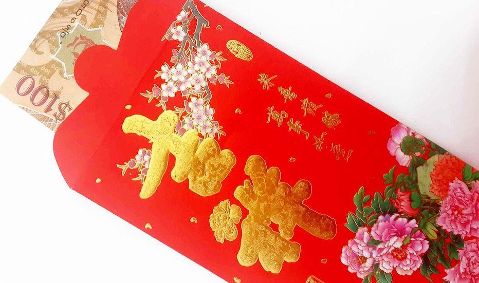 china yuan digital en sobres rojos