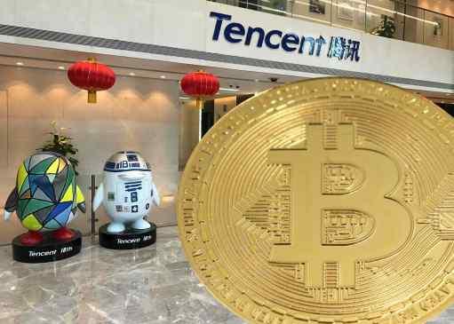 Tencent Bitcoin