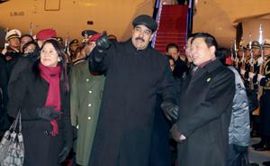 Venezuela y China intercambian en tema social