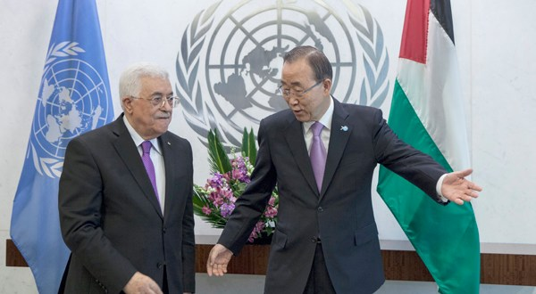 Palestina iza por primera vez su bandera en la ONU