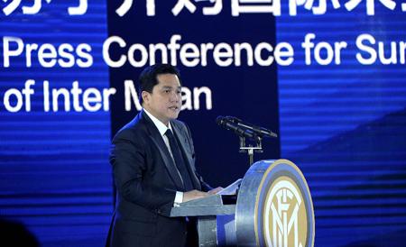 Inversores chinos compran mayoría de acciones del Inter de Milán