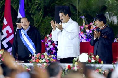 Ortega asume mandato en Nicaragua sin obstáculos para impulsar su agenda