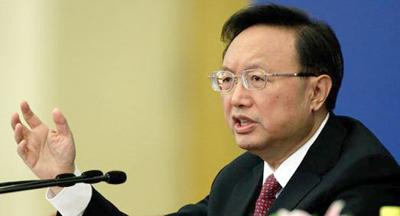 Pekín envía a un diplomático de alto rango a Estados Unidos
