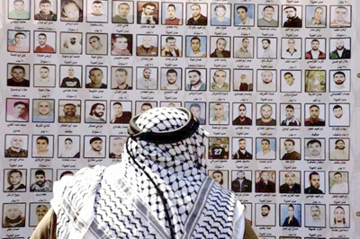 Más de mil palestinos encarcelados por Israel empiezan huelga de hambre
